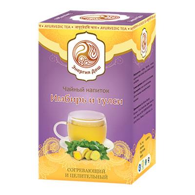 аюрведический чай для похудения