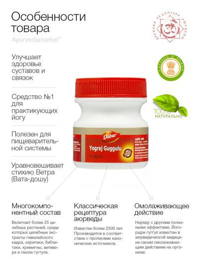 таблетки для похудения отзывы цена шэ-4-р